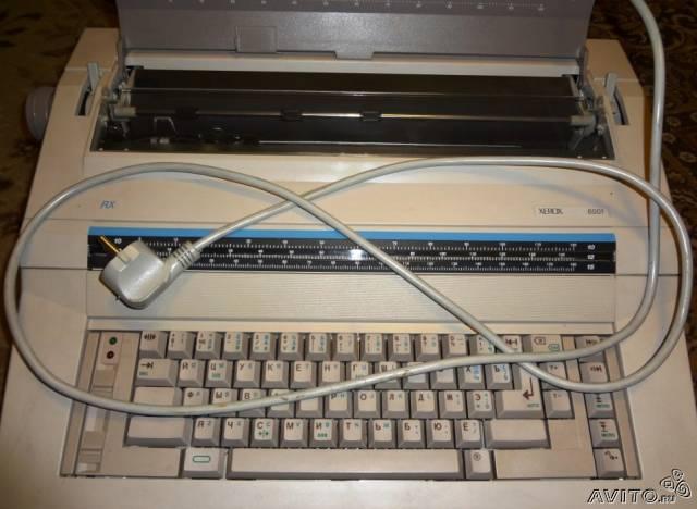 Xerox6001RUS