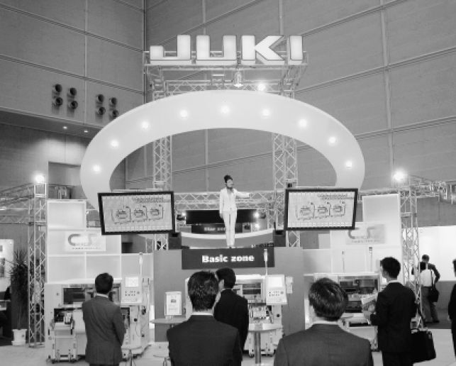 juki-convention