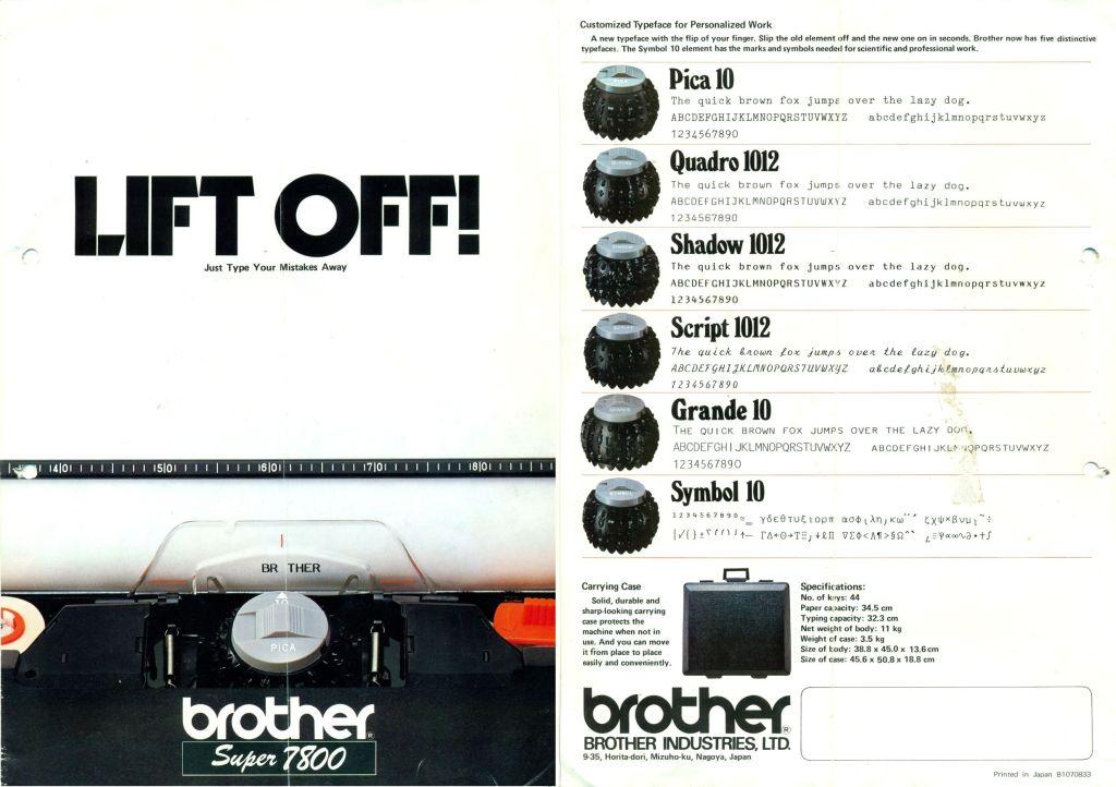 brothersuperliftoff3-4-50