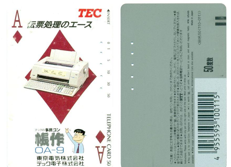 tec-jp-oa9-phone1-2