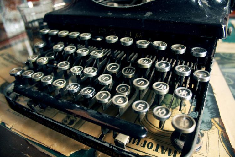 cyrillic-keyboard-bulgakov-museum