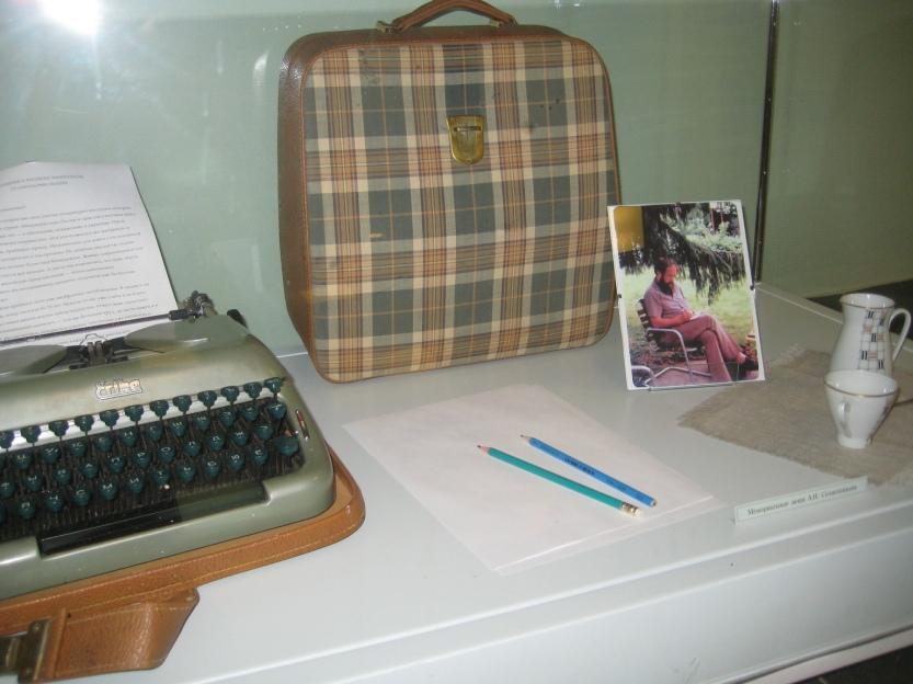 Solzhenitsyn_typewriter