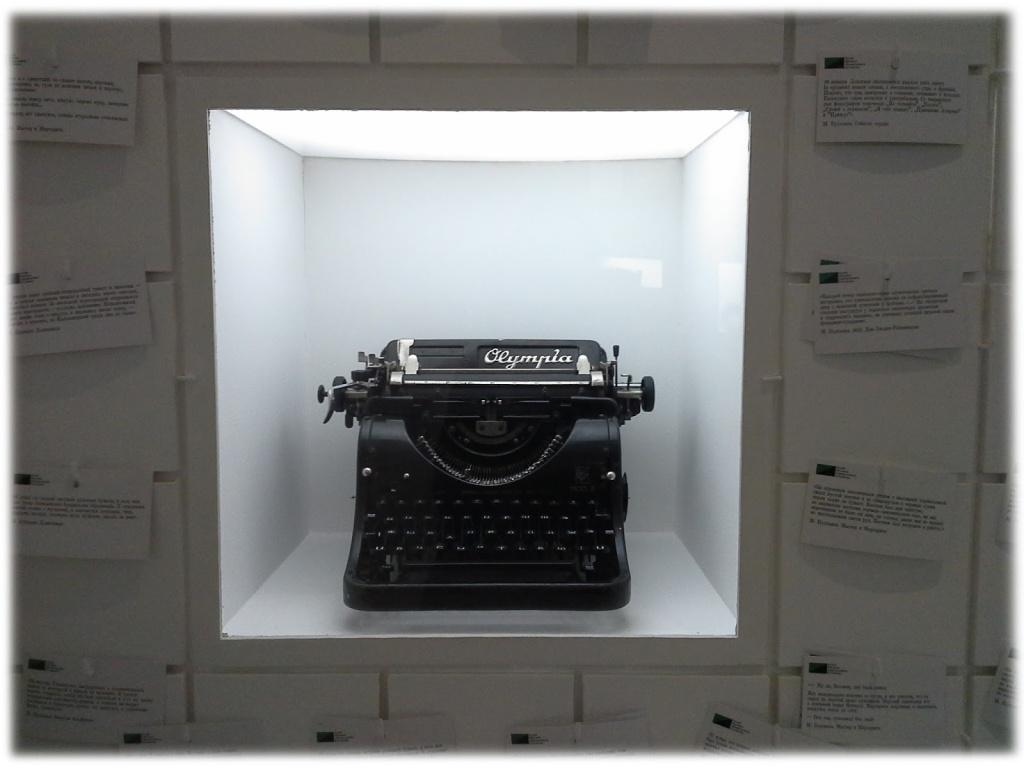 bulgakov-olympia-portable-typewriter