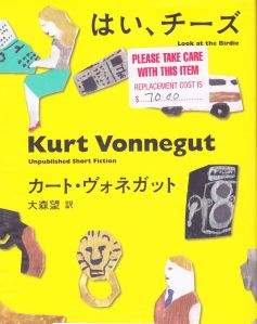 KurtVonnegutShorts1