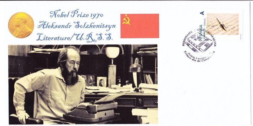 SolzhenytsnFDC